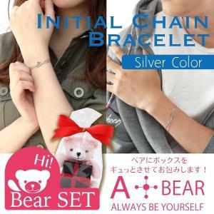 イニシャル チェーン ブレスレット シルバーカラー / 誕生石 / カップルでペアやプレゼントに最適 / クマのギフトパッケージ / APZ8005|deluxe