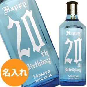 誕生日 男性 名入れ ボトル 還暦祝い 就職祝い 昇進祝い  プレゼント ボンベイサファイア ギフト...