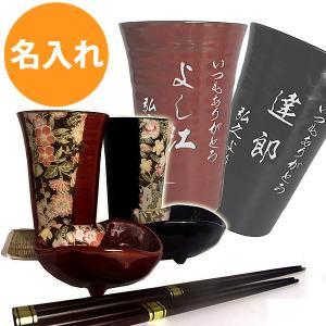 美濃焼の加賀友禅という染色技法で描かれた草、花の美しい自然描写が特徴です。こちらの商品には小鉢、お箸...
