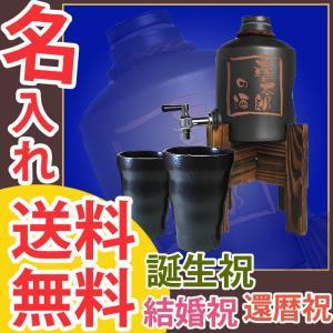 彫刻代込み。 焼酎は元来、陶器の甕(かめ)で熟成されます。本品で寝かせることにより、いつもの焼酎がま...