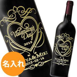 彫刻代込み。送料無料。  布張り化粧箱入り。  名入れ彫刻赤ワイン(750ml)。 お名前をワインボ...