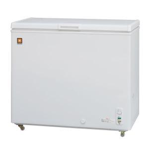 レマコム 冷凍ストッカー 冷凍庫 RRS-203NF den-mart
