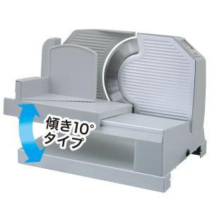 レマコム 電動スライサー ホームスライサー RSL-S19 den-mart