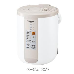 象印 スチーム式加湿器 EE-RL50-CA|den-mart