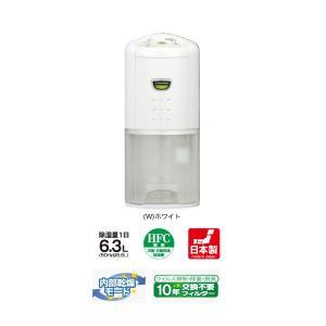 コロナ 除湿機 フィルター10年交換不要のスリムタイプ CD-P6317-W|den-mart