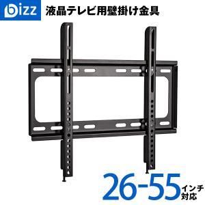 26-55インチ対応液晶テレビ用壁掛け金具 XD2361