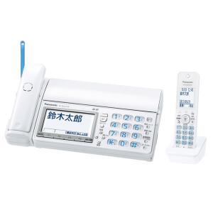 パナソニック デジタルコードレスファクス KX-PD715DL-W 子機1台付き|den-mart