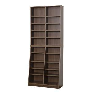 クロシオ SOHO書棚 W75 組立式 031142 ウォルナット|den-mart
