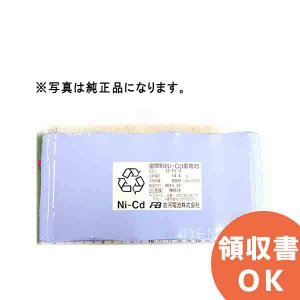 12-F6.0相当品 14.4V6000mAh 組電池製作バッテリー|denchiya