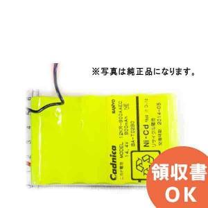 12KR-900AAEC相当品 BA-T0290相当 14.4V900mAh 組電池製作バッテリー|denchiya
