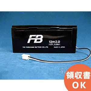 12m2.0 古河電池製 小型制御弁鉛蓄電池 mシリーズ|denchiya