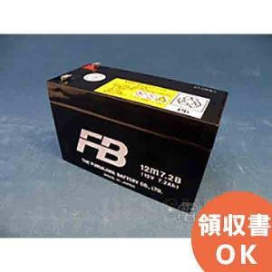 12m7.2B 古河電池製 小型制御弁鉛蓄電池 mシリーズ|denchiya