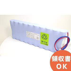 20-D3.5(1H2V) 古河製 ガス漏れ警報器用バッテリー 認定品|denchiya