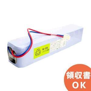 20-D3.5 古河製 ガス漏れ警報器用バッテリー 認定品|denchiya