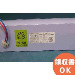 20-F6.0 古河製非常放送用バッテリー認定品