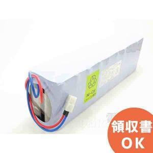20-F6.0 川崎重工向け ガス漏れ警報器用バッテリー 消防認定品|denchiya
