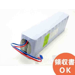 20-F6.0 古河製ガス漏れ警報器用バッテリー 認定品(丸端子)|denchiya