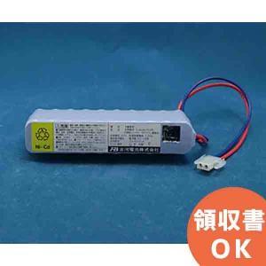 【11月特価品】20-S101A 古河製自火報用バッテリー 24V0.45Ah/5HR 鑑定品|denchiya