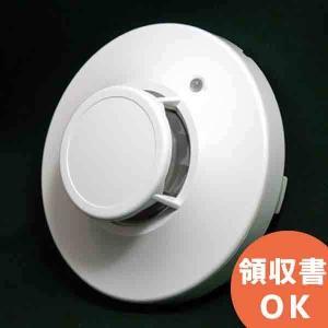 7月おすすめ  2KH3 ニッタン製 光電式スポット型感知器2種 ヘッドのみ ベース別売り すぐ届|denchiya