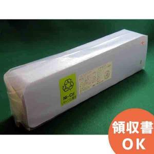 33-C1.7 ガス漏れ警報用バッテリー|denchiya