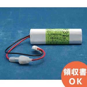 三菱誘導灯非常灯バッテリー4N-06DA この交換電池は三菱製の誘導灯や非常灯に使われる4N-06D...