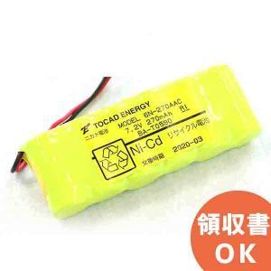 6N-270AAC相当品 BA-T0590相当 7.2V270mAh 組電池製作バッテリー|denchiya