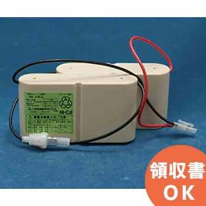 三菱誘導灯非常灯バッテリー9N-19EA この交換電池は三菱製の誘導灯や非常灯に使われる9N-19E...
