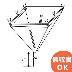 AL-CS-G4 ジェフコム(デンサン) 業務用エアコン洗浄用シート denchiya