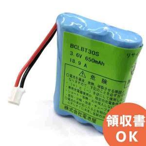 BCL-BT30相当品 3.6V650mAh ニッケル水素電池|denchiya