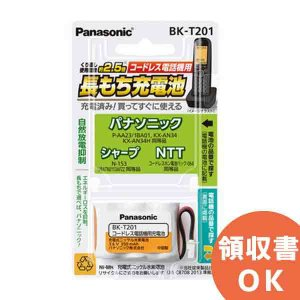 BK-T201 パナソニック 充電式ニッケル水素電池(コードレス電話機用) 3.6V350mAh|denchiya