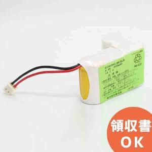 BT0008AJ相当品 (BT0008CJ相当品) コードレス電話機用充電式ニカドバッテリー 組電池製作バッテリー|denchiya