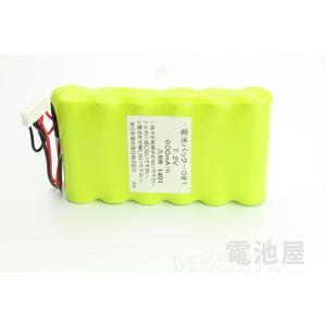 NTT 電池パック-081 コードレスホン用 7.2V600mAh|denchiya