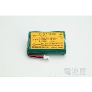 NTT 電池パック-085 コードレスホン用 3.6V600mAh|denchiya