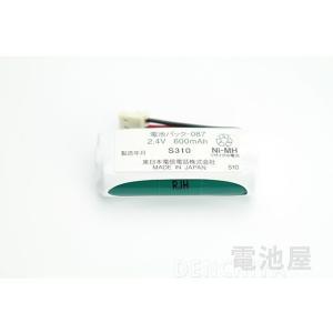 NTT 電池パック-087 コードレスホン用 2.4V600mAh 2.4V600mAh|denchiya
