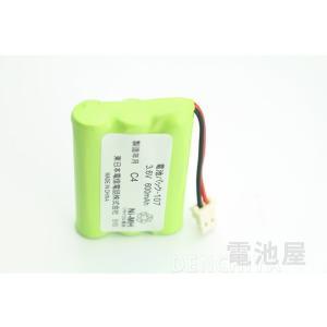 7月おすすめ  NTT 電池パック-107 コードレスホン用 3.6V600mAh 3.6V600mAh すぐ届|denchiya