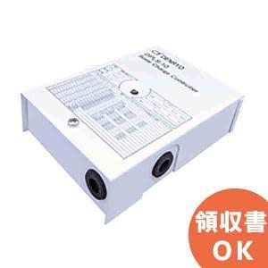 DPLS-10 電菱 太陽電池充放電コントローラ (PWM充電方式) <DPLSシリーズ> denchiya
