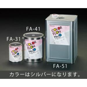 EA942FA-41 エスコ 3.0kg耐熱塗料(艶あり・メタリックシルバー)