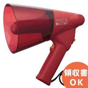 【11月特価品】ER-1106S TOA 小型メガホン サイレン付き 防滴タイプ 【期間限定価格・送料無料!】|denchiya