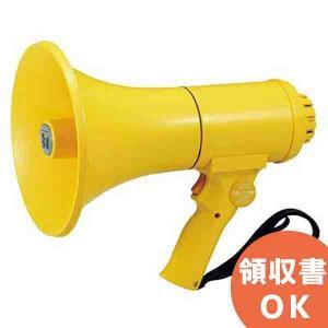 ER-1115W TOA製 拡声器 ホイッスル音付 防滴メガホン 中型 15W ER1115W|denchiya