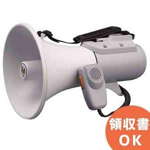 【送料無料】【9月特価品】ER-2115 TOA製 ショルダーメガホン 15W ER2115|denchiya