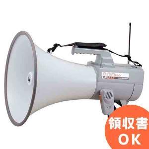 【11月特価品】ER-2830W TOA製 拡声器 ホイッスル音付 ワイヤレス メガホン 大型 30W ER2830W|denchiya
