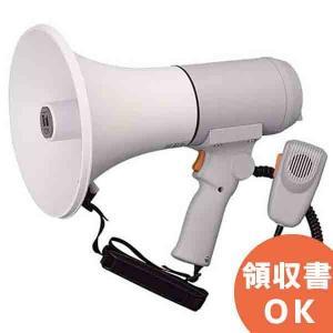 【送料無料】【9月特価品】ER-3115 TOA 中型メガホン 拡声器 学校 消防 避難訓練|denchiya