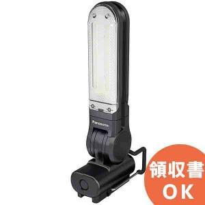 EZ3720-B パナソニック 7.2V 工事用充電LEDマルチライト 黒電池・充電器別売|denchiya