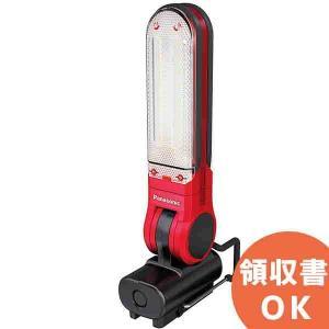 在庫限定特価 EZ3720-R パナソニック 7.2V 工事用充電LEDマルチライト 赤電池・充電器別売 すぐ届|denchiya