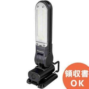 EZ3720T-B パナソニック 7.2V 工事用充電LEDマルチライト マグネットベース付 黒電池・充電器別売|denchiya