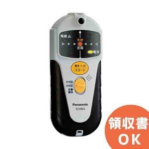 EZ3802 パナソニック 乾電池式 壁うらセンサー
