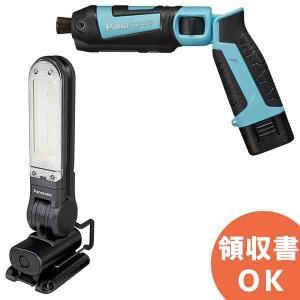 在庫限定特価 EZ7521LA2STA パナソニック 7.2V 充電スティックインパクトドライバーと工事用充電LEDマルチライトセット ブルー×ブラック|denchiya