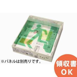 FA10312 LE1 パナソニックLED誘導灯 片面灯本体のみ(FA10312LE1)  パネル別売 denchiya