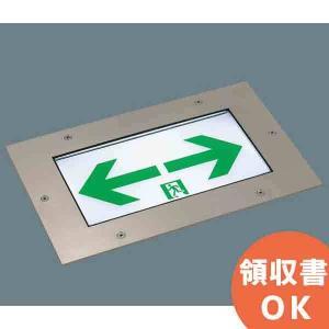 FA10373 パナソニック LED誘導灯 C級(10形)片面 本体のみ一般型20分 防災照明  パネル別売り denchiya
