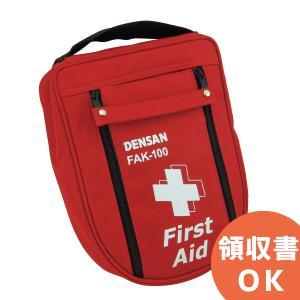 FAK-100 ジェフコム(デンサン) ファーストエイドバッグ 携帯救急用品セット|denchiya
